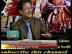 Somoy TV Sompadokio   সময় টিভি সম্পাদকীয় 02 September 2016   YouTube