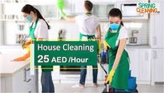 ✔Housekeeping - Part-time Maid - Hourly basis, Weekly Monthly ✔ Call Now 600 522 328 - Mibile 052 894 0897 ----- Our Services ------- ✅ Part time / Full time Maids ✅ Residential Cleaning ✅ Commercial Cleaning ✅ Deep CLeaning ✅ Live in/out maid ✅ Baby Sitting / Nanny ✅ Tenancy Cleaning ✅ Sofa / Carpet Cleaning #SpringCleaning #CleaningServicesDubai #CleaningCompanyDubai #FilipinaCleaners #Fulltimemaids #maidsindubai #MaidServicesDubai #Housekeeping #homecleaning #parttimemaids #BabySitting…