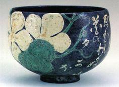 Tea bowl with pattern of Flower of Bottle Gourd, by Ogata Kenzan, (1663, Kyoto, 1742, Edo) onglaze  enamels, Japan, early 17th century.