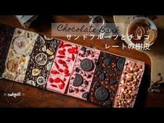 Chocolate Bark with Sundried Fruits & Nuts Homemade Chocolate Bars, Chocolate Treats, Chocolate Molds, Chocolate Recipes, Easy Christmas Candy Recipes, Christmas Food Gifts, Valentine Chocolate, Christmas Chocolate, Candy Bark