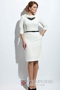 Деловое платье Пама Стиль 677