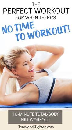 The perfect workout for when there's no time to workout! Quick 10-minute at-home workout from Tone-and-Tighten.com