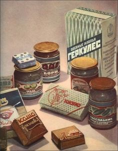 Vintage World Of Soviet Groceries 3