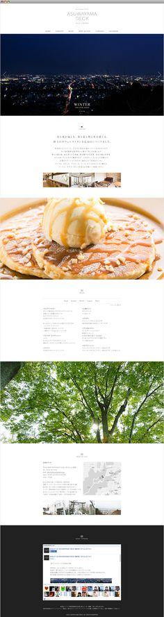 足羽山デッキ ブランディング | 石川県金沢市のデザインチーム「ヴォイス」 ホームページ作成やCMの企画制作をはじめNPOタテマチ大学を運営