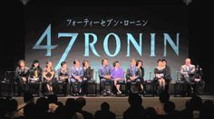47 Ronin: Japan Press Conference Part 7 of 9 - Keanu Reeves