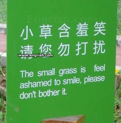 I don't know why, but this sign gives me a strange desire to go hug some grass...