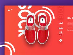 Nike Store Concept by Michael Korwin
