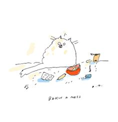 Bakin a Mess- Cat Print- Kitchen Art on Etsy, $24.00