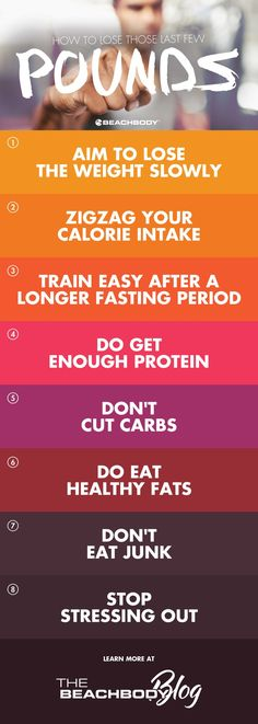Having trouble losing the last few pounds? Try these 8 tips to get to your goal. how to lose weight fast // weight loss tips // best ways to lose weight // weight loss hacks // fitness tips // Beachbody // Beachbody blog
