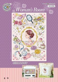 Sodastitch Indonesia SO-G96 - Woman's Room