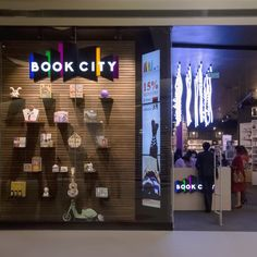 Bookcity Store, Brasov Book City, Store, Larger, Shop