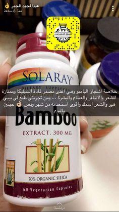 Beauty Care Routine, Beauty Vitamins, Hair Care Recipes, Baby Oil, Diy Skin Care, Skin Tips, Health And Nutrition, Beauty Secrets, Beauty Skin