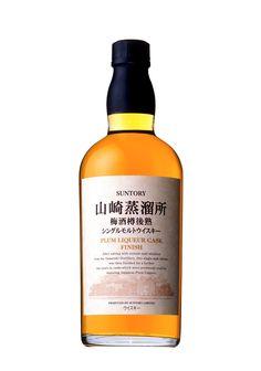 Yamazaki Single Malt Whisky - Plum Liqueur Cask Finish (2008)