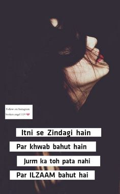 Love Pain Quotes, Love Picture Quotes, Mixed Feelings Quotes, Attitude Quotes For Girls, Good Thoughts Quotes, Good Life Quotes, Poetry Feelings, Shyari Quotes, My Diary Quotes