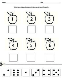 Apple number match