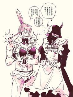 One Piece Fanart, One Piece Anime, Charlotte Cracker, Geek Stuff, Fan Art, Manga, Pirates, Badass, Fictional Characters