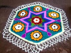 15 8 Dots Kolam Pulli With Colour Finished Start And End To Interlaced Dotsidukku