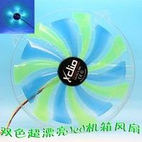 shipping usa to france Picture - More Detailed Picture about high quality Original For Xclio 22030 beautiful bright LED color blade chassis computer case fan Picture in Fans & Cooling from Sensda Electronics store Fan Picture, Pc Cases, Computer Case, Blade, Bright, The Originals, Cool Stuff, Beautiful, Color