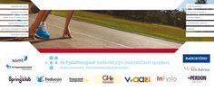 Deelnemende bedrijven / instanties en (masterclass) sprekers op het KNGF OndernemersEvent 2014
