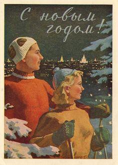 New Year postcard, USSR, 1950s.