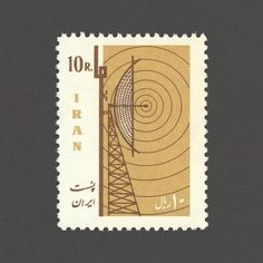 Telecommunications Day (1 of series of 5). Iran 1966. Design: Unknown. #graphilately #mnh #graphiiran by graphilately