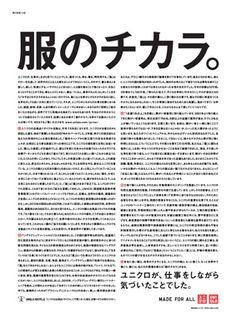 新聞15段 - Google 検索 Catalog Layout, Newspaper, Editorial, Advertising, Asian, Graphic Design, Words, Google, Poster