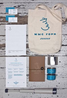 Sergey Tarasenko created this beautiful brand identity including print and web design for Cape Horn yacht services.