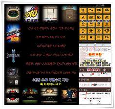 돈버는 게임 온라인 카지노 사이트 모바일 PC 이용 게임머니 환전 가능 메이저 놀이터 추천 합니다.