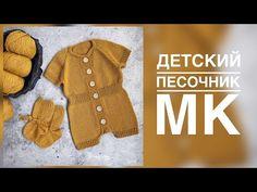Men Sweater, Knitting, Coat, Sweaters, Jackets, Youtube, Fashion, Tricot, Down Jackets