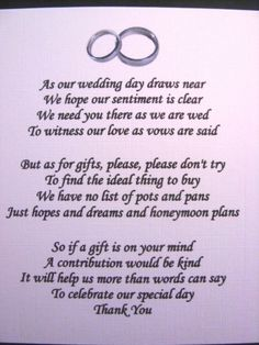 20 Wedding Poems Asking For Money Gifts Not Presents Ref No 4 In Home Furniture Diy Supplies Cards Invitations