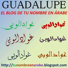 Nombre Guadalupe en Arabe para Tatuajes