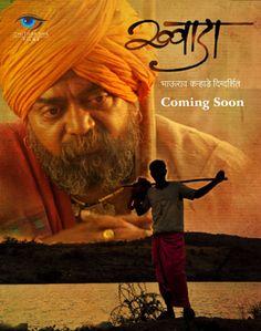 khwada marathi movie story