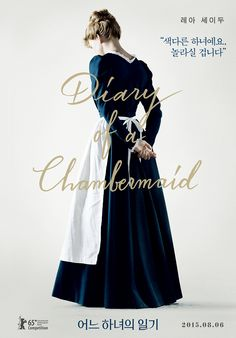 "Korean Poster for ""DAIRY OF A CHAMBERMAID"" 어느 하녀의 일기"