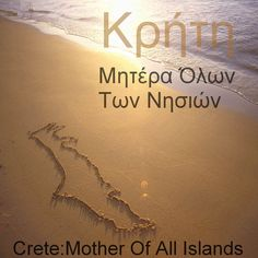 Crete,Mother Of All Islands - Kriti,Mitera Olon Ton Nision by Various Artists on Apple Music