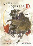Vampire Hunter D Volume 1 Audiobook -