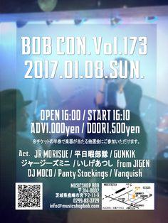 2017.01.08. BOB CON.Vol.173