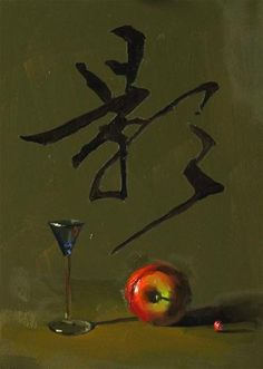 Rhythm of the Shadow - Original Fine Art for Sale - © Qiang Huang