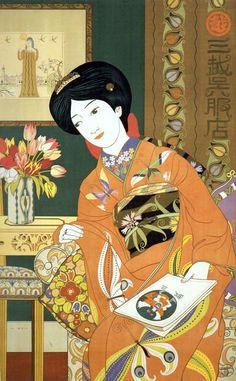 taishou-kun: Sugiura Hisui 杉浦非水 Advertising poster for the Mitsukoshi Gofukuten 三越呉服店 (Mitsukoshi department store) show of new patterns for spring - 1914 Advertising History, Vintage Advertising Posters, Vintage Posters, Japanese Modern, Japanese Prints, Vintage Japanese, Geisha, Era Taisho, Taisho Period