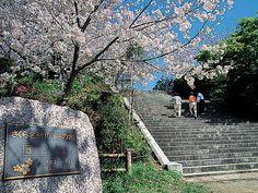 西公園(福岡県)(福岡県福岡市中央区)