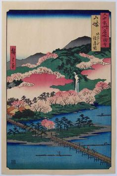 """Hiroshige (1797-1858) Title""""Yamashiro Province, Togetsu Bridge in Arashiyama, #1"""" DateFirst printing 1853; this edition Meiji """"Memorial Edition"""" ca1900. ProvenanceObtained from Robert Muller's Estate following his death. Series""""Famous Places in Sixty Odd Provinces--Memorial Edition"""" (""""Rokuju Yoshu Meisho Zue"""") PublisherSeal unread Seal, Carver/Printerna Image Size8 7/8 x 13 1/2"""