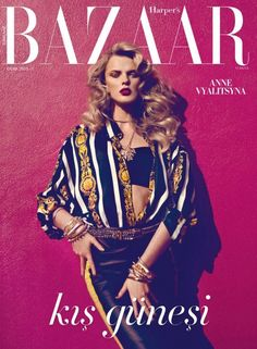 Anne Vyalitsyna for Harpers Bazaar Turkey January 2013 (subscribers edition)