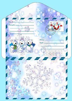 Пишем письмо Деду Морозу. - Babyblog.ru Christmas Envelopes, Christmas Stationery, Christmas Bags, Christmas Projects, How To Make An Envelope, Diy Envelope, Cardboard Crafts, Paper Crafts, Free Printable Santa Letters