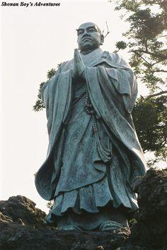 Nichiren | nichiren