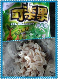 可樂果豌豆酥 (pea crackers)─ 九層塔口味(basil flavor),manufactured by Lian Hwa foods co. Taiwan。