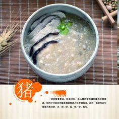 豬肉 鮮菇粥稻