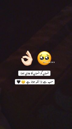 Poetry Quotes In Urdu, Best Urdu Poetry Images, Urdu Quotes, Islamic Quotes, Life Quotes, Best Motivational Quotes, Inspirational Quotes, Purple Aesthetic Background, Fancy Letters