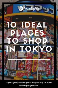 Tokyo is known to be one of the world's best cities for shopping primarily because of the wide selection of shopping malls, plus the availab. Malaysia Travel, Singapore Travel, Tokyo Travel, Asia Travel, Tokyo Shopping, Shopping Malls, Information About Japan, Japan Interior, Myanmar Travel