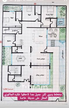 Narrow House Plans, Free House Plans, Family House Plans, House Floor Plans, Home Map Design, Home Room Design, Home Design Plans, Modern House Design, Cement Design