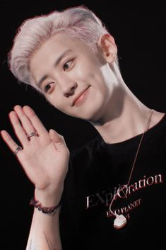 Foto Chanyeol Exo, Chanyeol Cute, Park Jimin Cute, Kpop Exo, Kyungsoo, Smile Wallpaper, Cute Panda Wallpaper, Chen, Kim Minseok