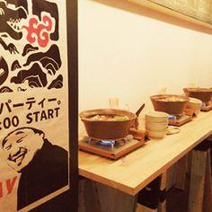 "Kiritanpo party / Akita local cooking ""鍋パーティー"""